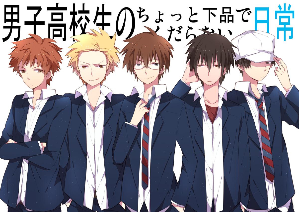 пять парней из аниме danshi_koukousei_no_nichijou Будни старшеклассников