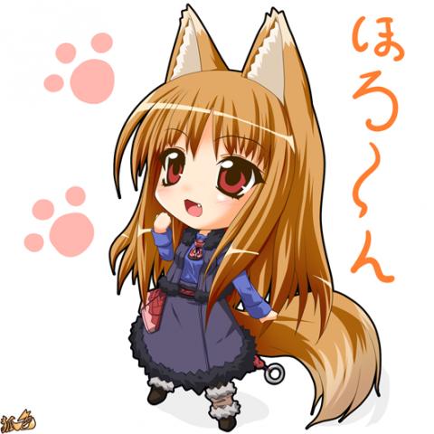 волчица и пряности