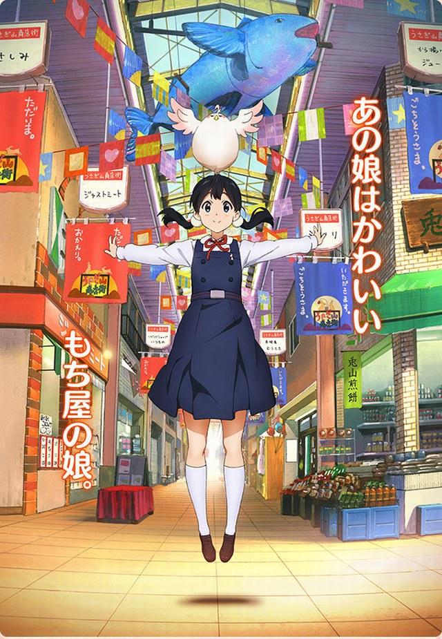 аниме девушка из аниме Лавочка_Тамако Tamako_Market