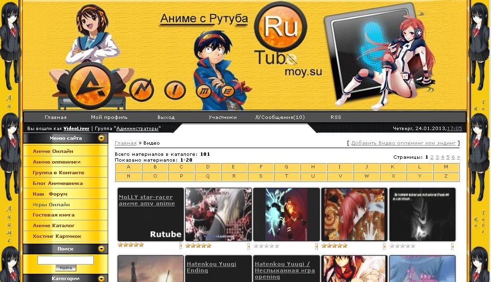 раздел оппенинги anime-rutub.moy.su