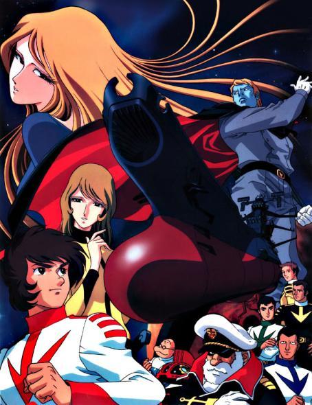 Смотреть Онлайн Космический крейсер Ямато [ТВ-1] [1974] / Star Blazers - The Quest for Iscandar