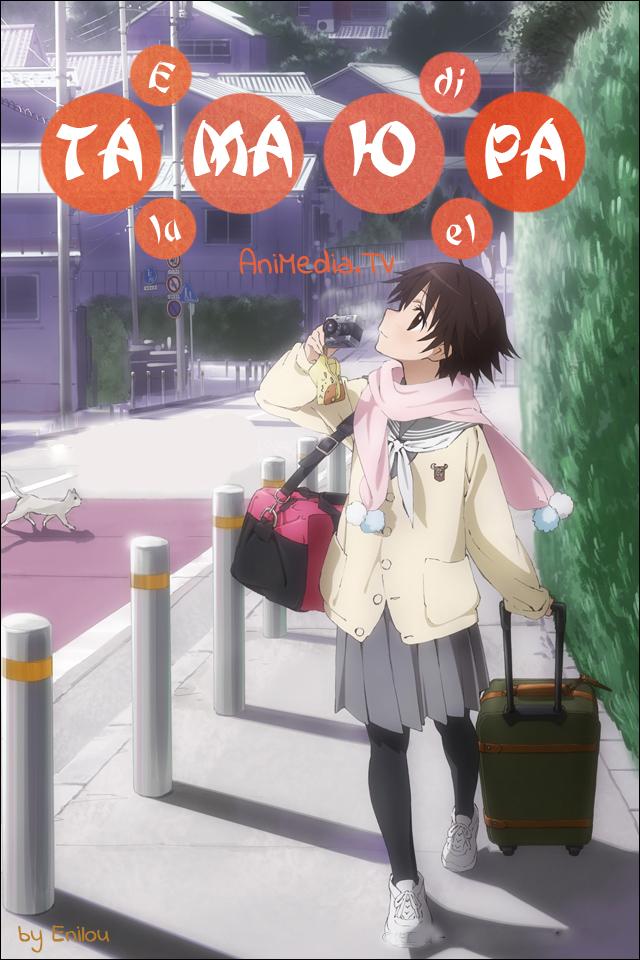 Смотреть Онлайн Тамаюра [ТВ-1] / Tamayura: Hitotose