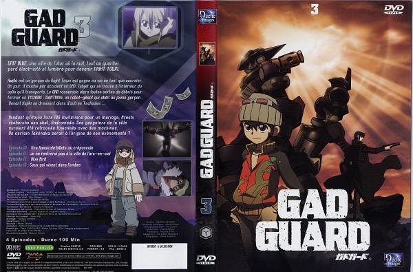 Смотреть Онлайн Защитник Гэд / Gad Guard