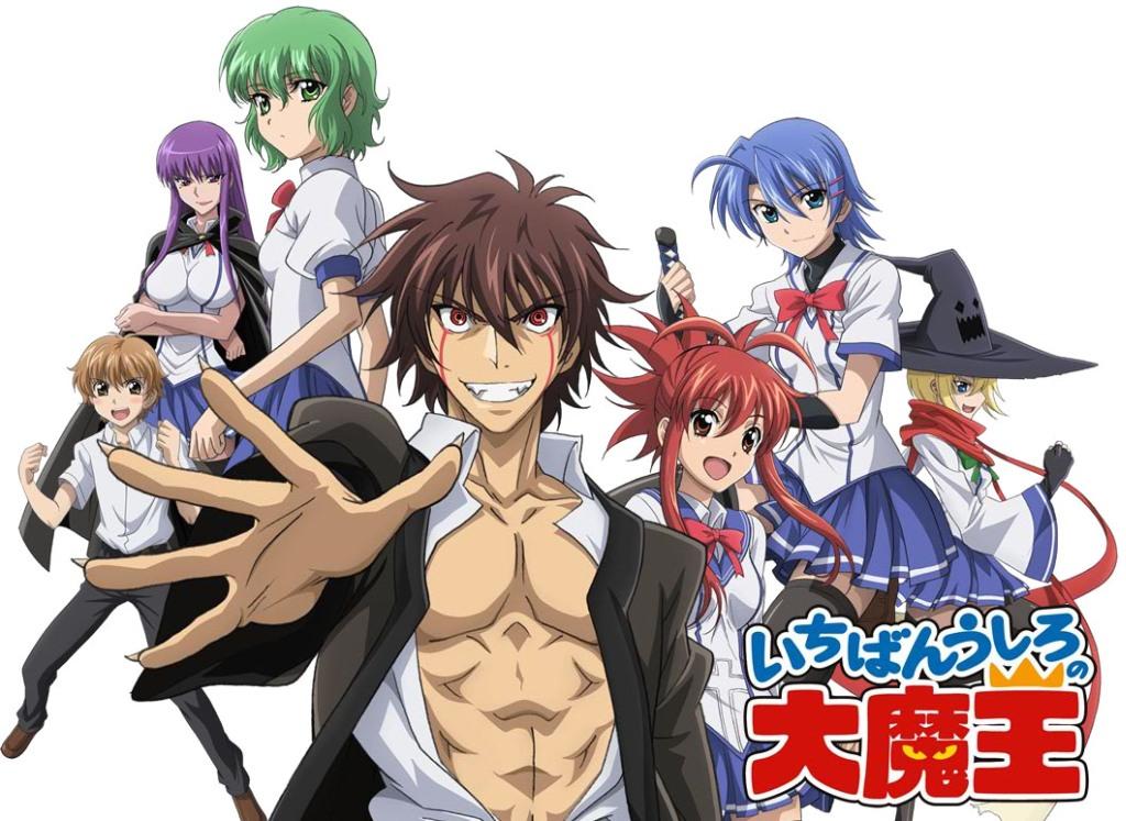 Смотреть Онлайн Князь тьмы с задней парты / Ichiban Ushiro no Daimaou / Demon King Daimao